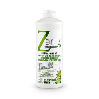 Zero Гель для мытья посуды, фруктов и овощей на огуречном соке 500мл